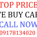 we buy cars all kinds top price fast cash safe easy deal